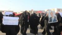 """قطاع المرأة في اعتصام المهرة يدين احتجاز الشيخ """"بن كدة"""" ويطالب الشرعية بسرعة التدخل"""