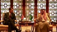 موقع أمريكي : دعم الغرب للسعودية يعيق جهود السلام في اليمن( ترجمة –خاصة)