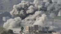 تقرير استقصائي: الحكومة الأسكتلندية تدعم شركات أسلحة تشارك في حرب اليمن (ترجمة خاصة)