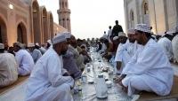 في عُمان.. إفطار رمضاني جماعي في بيت الأكبر سنًّا