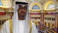 تقرير للكونغرس: الإمارات تجند مليشيات لفرض نفوذها التوسعي