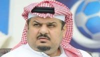 أمير سعودي يعترف بفشل إعلام بلاده أمام الرأي العام العالمي في قضية خاشقجي