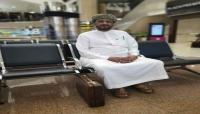 """بن كده يصل """"المهرة"""" ويدلي بأول تصريح عقب الافراج عنه من قبل الرياض (فيديو)"""