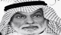 مفكر كويتي يؤكد على أهمية التدخل العماني لنزع فتيل التوتر في الخليج
