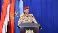 الحوثيون يردون على اتهام السعودية لهم باستهداف مكة ..