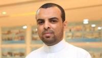 مراسلون بلاحدود: الرياض تعتقل صحفي يمني منذُ عام لأسباب مجهولة