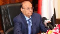 """""""هادي"""": حسابات الأطماع والمصالح الضيقة أصابت الوحدة اليمنية بجراح خطيرة"""