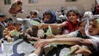 الحكومة اليمنية تشدد على إجراء تصحيح شامل لآلية العمل الإغاثى