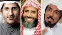 موقع بريطاني : السعودية تُعِد لإعدام دعاة بارزين عقب شهر رمضان