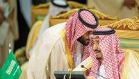"""السعودية والإمارات أول المرحبين بمؤتمر المنامة لإطلاق """"صفقة القرن"""""""