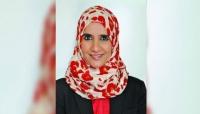 أديبة عمانية تفوز بجائزة مان بوكر العالمية