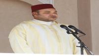 بعد جمود علاقته بالسعودية..العاهل المغربي يبعث رسالة إلى الرئيس اليمني
