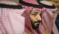 صحيفة أمريكية : ولي العهد السعودي وضع خطة للاستيلاء على ثروات قطر