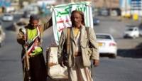 منظمة يمنية تكشف انتحار 4 نساء مختطفات في سجون الحوثيين خلال رمضان
