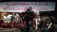 رفضا لتهميش التحالف ومطالبة بحقوقهم.. أفراد من أمن المهرة يعتصمون أمام القوات الخاصة