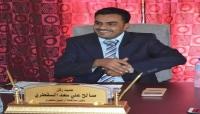 صالح علي السقطري.. بوق آخر تدفعه دراهم أبو ظبي للتمرد على الشرعية