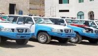 باخرة المركبات الإماراتية تزيد من التوتر في جزيرة سقطرى