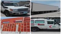 """وصول مساعدات عمانية لمستشفى """"حوف"""" شرقي المهرة.. والسكان يشيدون"""