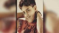 السعودية تعتزم إعدام صبي قاد احتجاجات قبل سنوات