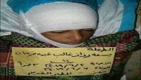 مكتب حقوق الإنسان بتعز: مقتل أكثر من 2700 مدني بنيران الحوثيين في تعز