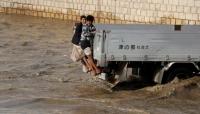 تحذيرات دولية من انتشار الأمراض في اليمن نتيجة سيول الأمطار
