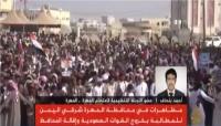 بلحاف : السعودية والإمارات تعملان على دعم المليشيات والانقلاب على مؤسسات الدولة