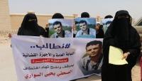 الغيظة : وقفة احتجاجية أمام النيابة للمطالبة بالإفراج عن الصحافي المختطف يحيى السواري (صور)