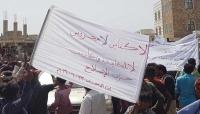 مسؤول حكومي: الإمارات ترصد مليار ريال لإخراج مظاهرات في سقطرى ضد الشرعية