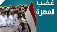 """المهرة في عامها الثاني.. إجماع شعبي على رحيل القوات السعودية والحكومة تفتح ملفات """"باكريت"""" السوداء"""