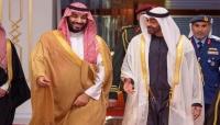 ماهي الآثار التي يخلفها انسحاب الإمارات من اليمن مع شريكتها السعودية؟ (ترجمة خاصة)