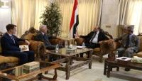 الحكومة اليمنية تسعى لتعزيز التعاون الاقتصادي مع روسيا
