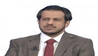 بلحاف : تحالف السعودية والإمارات يسعى لتحقيق أطماعه على حساب السيادة والدم اليمني