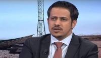 تزايد الرحلات العسكرية للإحتلال السعودي إلى مطار الغيظة