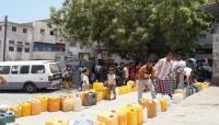 سكان عدن يشكون من انقطاع المياه جراء فوضى الميليشيات