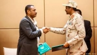 الأطراف السودانية توقع الوثيقة الدستورية للمرحلة الانتقالية