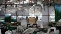أكثر من 60 قتيلاً بينهم نساء وأطفال بتفجير انتحاري في أفغانستان