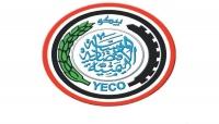 المؤسسة الاقتصادية بسقطرى تدين إقتحام منزل المدير العام للمؤسسة في عدن