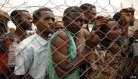 صحيفة : السعودية رحّلت أكثر من ربع مليون أثيوبي منذ 2017