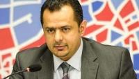 """الحكومة اليمنية تحمل """"أبوظبي"""" مسؤولية التمرد المسلح في عدن"""