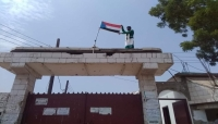 دبلوماسي سعودي: إسقاط الانتقالي معسكرات الحكومة بأبين والحوثي على أمتار منه مؤشر على تنسيق بين الطرفين
