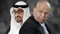 مستشار ابن زائد يقول إن الحكومة اليمنية تهاجم الإمارات دون وجه حق.. ونشطاء يردون