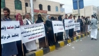 بريطانيا تدعو الحوثيين لإطلاق سراح بهائيين مختطفين في صنعاء