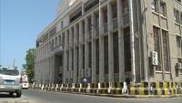 البنك المركزي يؤكد استمرار عمله في عدن ويدعو لاحترام حيادية عمله