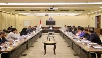 مجلس الوزراء يؤكد على استمرار عمل مؤسسات الدولة في عدن ويحذر من أي تدخلات
