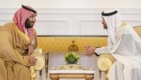 وكالة: الإمارات تحولت لخدمة مصالحها الضيقة لاعتقادها أن السعودية ستبتلعها