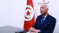 الهيئة العليا للانتخابات في تونس تعلن نتائج الانتخابات الرئاسية الأولية