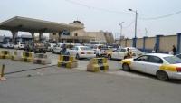 خبير اقتصادي: الحوثيون افتعلوا أزمة الوقود في صنعاء من أجل تمويل ذكرى الانقلاب