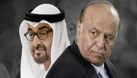 الحكومة اليمنية في مواجهة انقلاب الحليف (تقدير موقف)