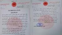 بعد انقلاب مليشيا الإمارات..أول نادي رياضي في اليمن يعلق أنشطته لصعوبات مالية