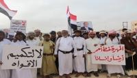"""قبائل """"المهرة وسقطرى"""": سد منيع يتصدى لأطماع السعودية والإمارات شرقي اليمن"""